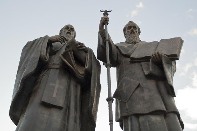 Во Србија денот на Кирил и Методиј ќе биде државен празник
