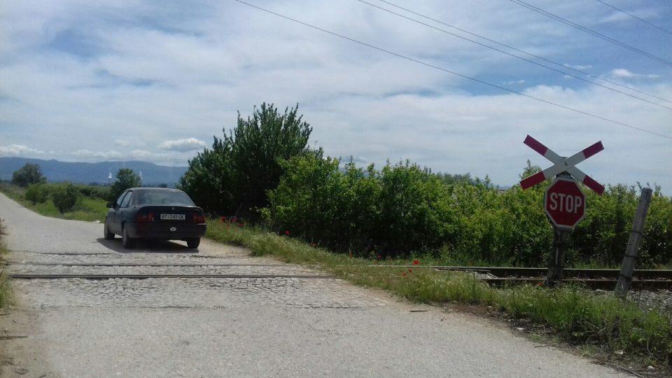 Воз удри во автомобил во Битола