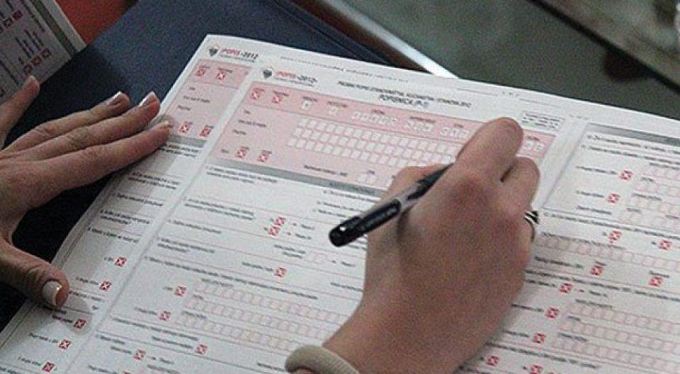ВМРО-ДПМНЕ: Заев и СДСМ сакаат да го штелуваат пописот, како што ги штелуваа и изборите