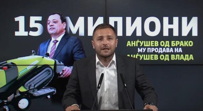 Арсовски: Метларките на Анѓушев се идеално решение за собирање на народните пари