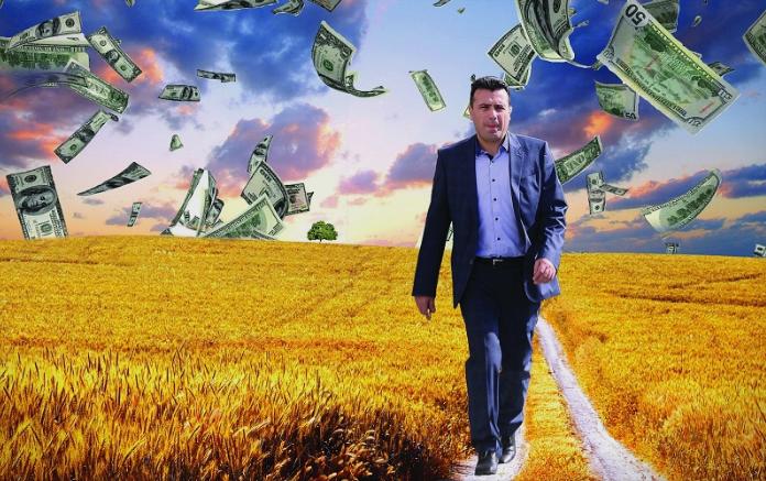 ВМРО-ДПМНЕ: Кога со буџетот управува аболиран криминалец како Заев, државата е во опасност