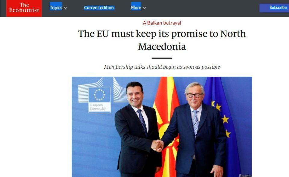 """""""Економист"""": ЕУ да го одржи ветувањето – секое одложување на датумот за преговори е опасно за владата на Заев"""