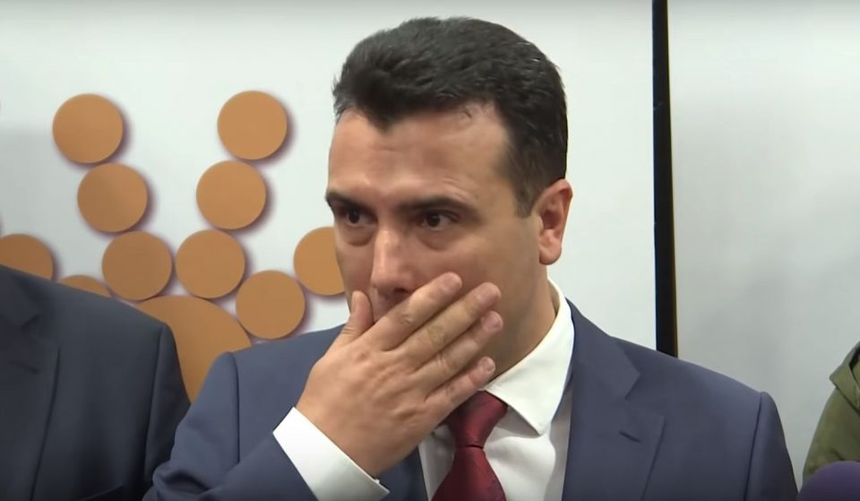ВМРО-ДПМНЕ: Заев ја засрами Македонија пред целиот свет