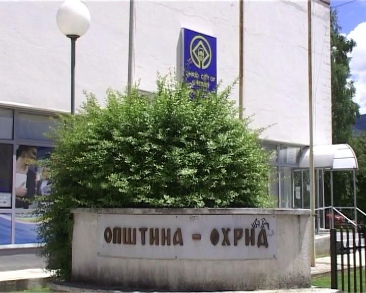 Драма Охрид: Советници се степале среде седница
