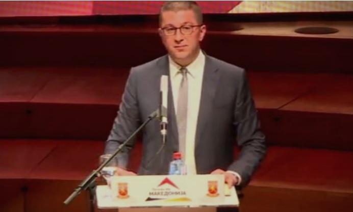 Мицкоски: За да се покрие економската катастрофа, СДСМ вади вештачки теми и затоа народот му спрема метла на Заев