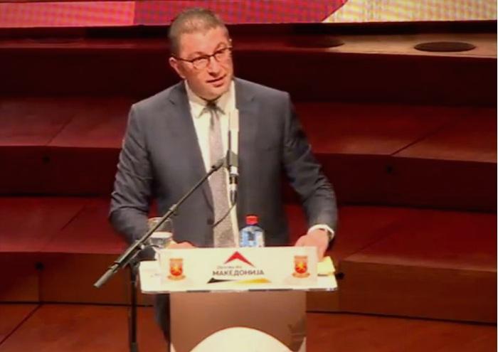 Мицкоски: И покрај сите пакости кои се случија овие 29 години, ВМРО е чуварот на Македонија
