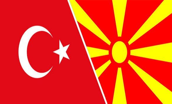 Архивите на Македонија и Турција денеска ќе потпишат Протокол за соработка