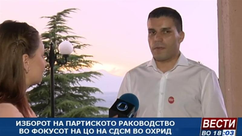 Во Охрид седница на Централниот одбор на СДСМ