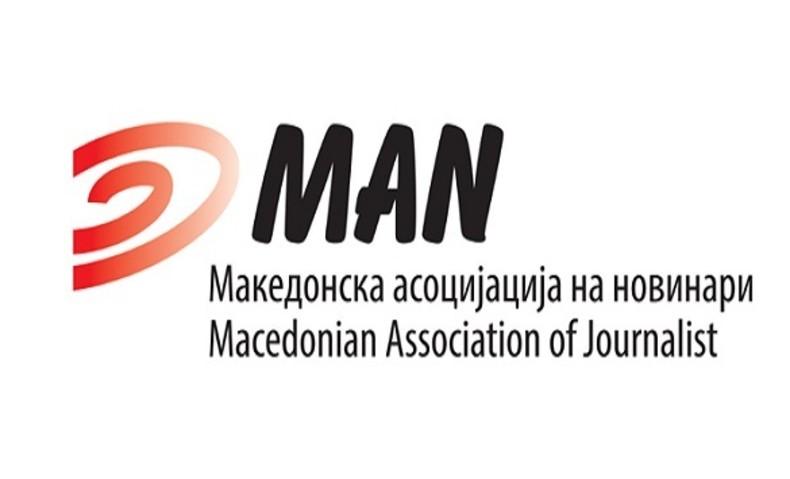 МАН ја поздравува брзата реакција на МВР за разрешницата на заканите до новинари