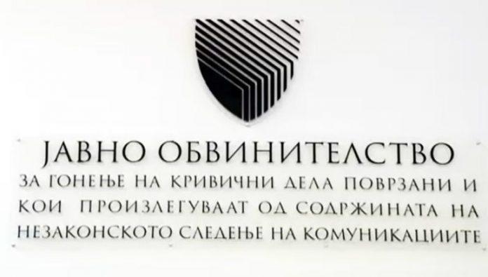 Советот утре ќе одлучува за обвинителите во СЈО, тие не може да имаат подолг мандат од Јанева