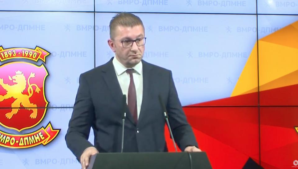 Мицкоски најави прес-конференција за во 13:00 часот