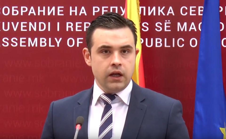 СДСМ најави постапка за целосен ветинг во судството