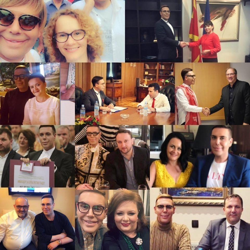 Кои министерки, пратенички, обвинителки добивале подароци од Боки 13