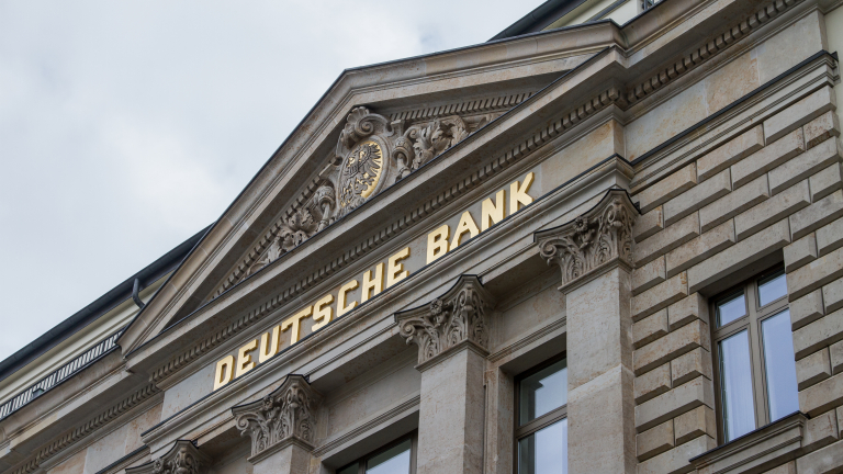 Дојче Банк оствари загуба од 3,15 милијарди евра