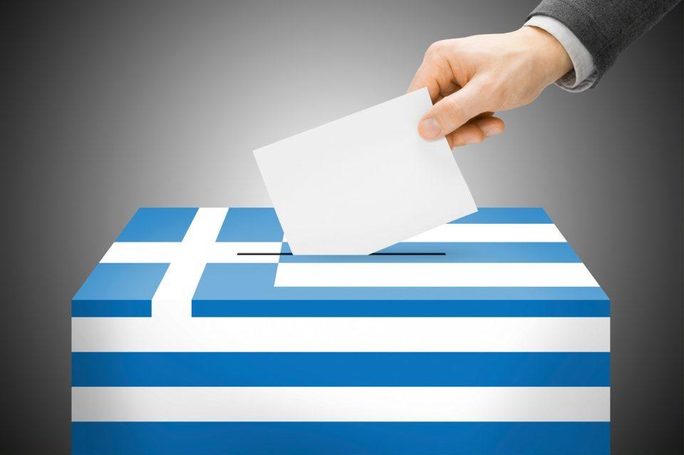 Ова се конечните резултати од изборите во Грција