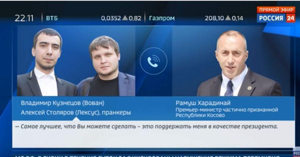 (ВИДЕО) Објавен разговорот на пранкерите и со Харадинај