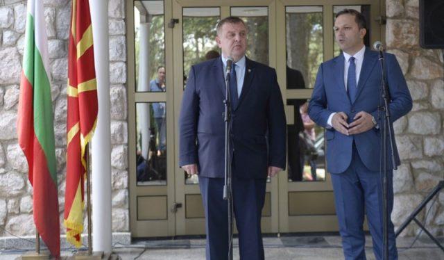 Македонија и Бугарија заедно против трговијата со луѓе