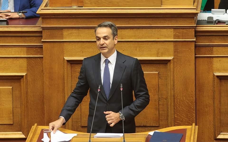 """Мицотакис: Процесот на интеграција на """"Скопје"""" во ЕУ ќе го користиме како """"алатка за притисок"""""""