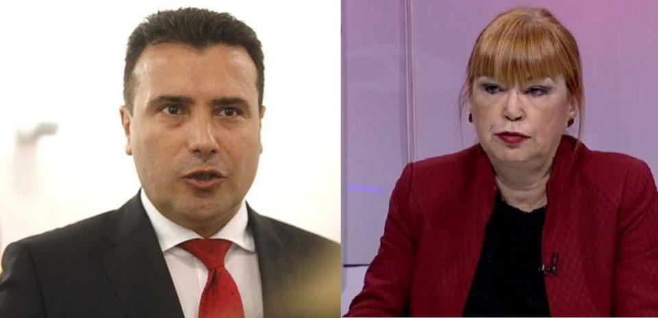 ВМРО-ДПМНЕ: Заев и Рускоска ги убедуваат граѓаните дека Боки 13 на своја рака изнудувал милиони