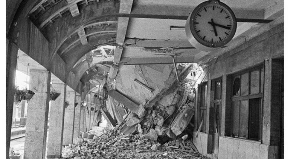 И по 56 години Скопје се сеќава на земјотресот