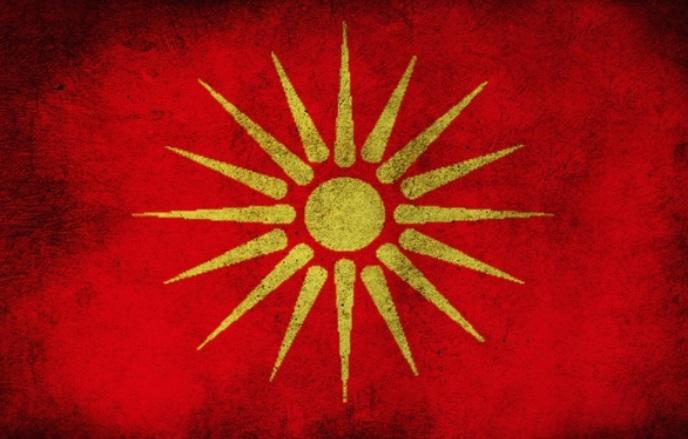 За еден месец сонцето од Кутлеш ќе биде забрането поради Преспанскиот договор