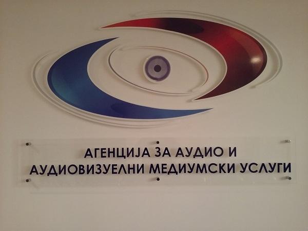 Агенцијата за медиуми со поддршка на новинарите Момировски и Златев – кои се под полициски притисок