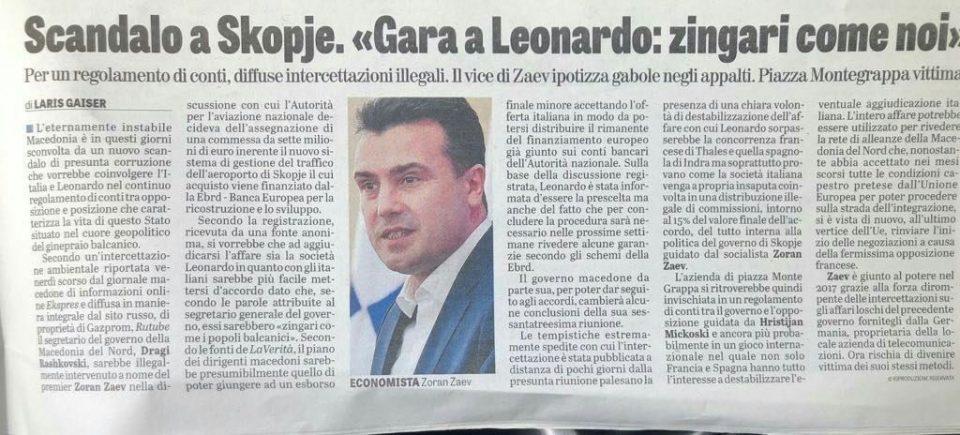 Наместениот тендер на Драги Рашковски – стигна и до италијанските медиуми!