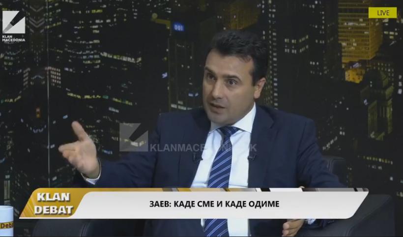 Заев: Поддршката за името Северна Македонија порасна од 17 на 67 отсто кај граѓаните