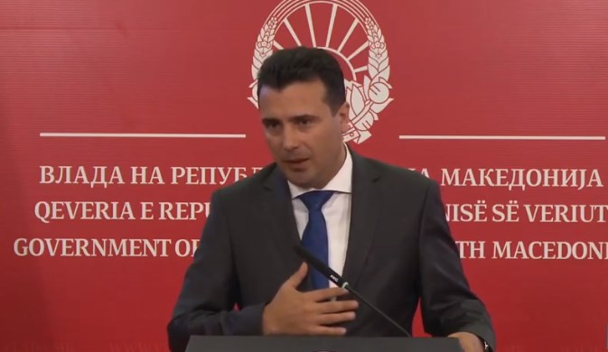 Заев: Подготвени сме да го имплементираме мислењето на Венецијанската комисија за Законот за јазиците
