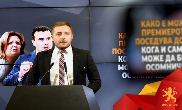 Арсовски: Зошто Заев доколку поседува докази се уште не е повикан за сведок?