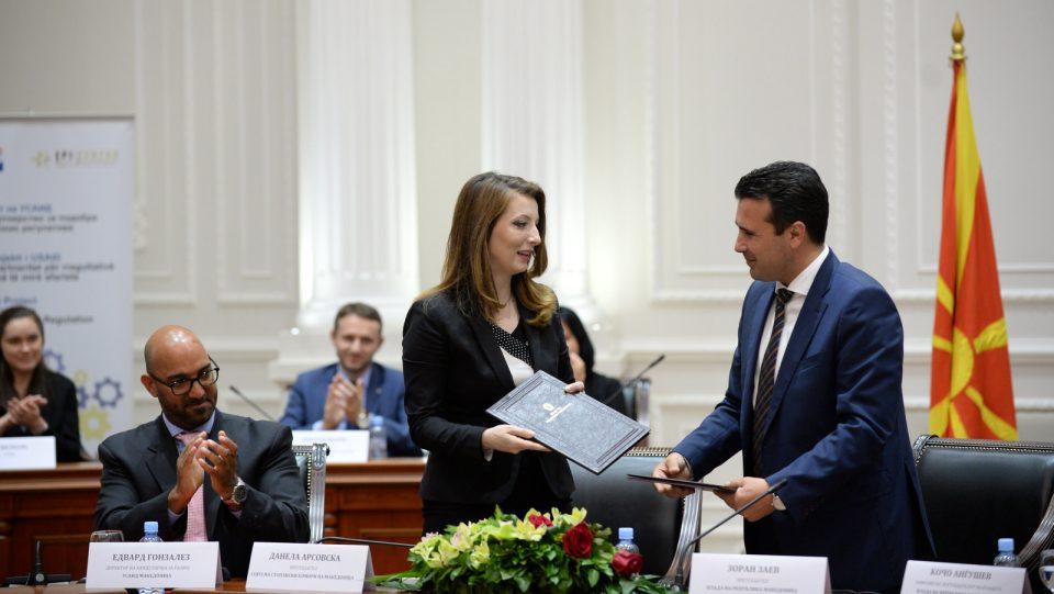 Арсовска: На државата не и требаат дополнителни задолжувања