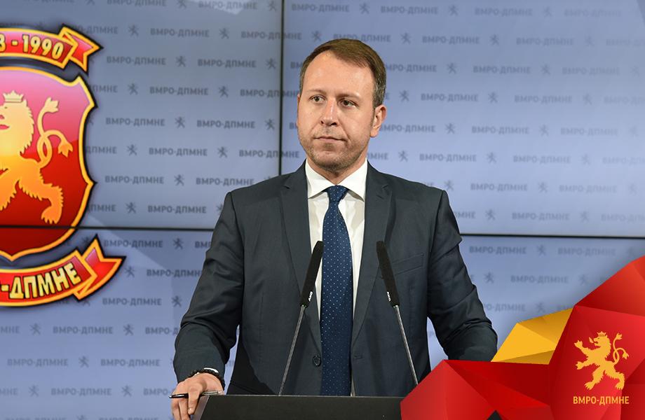 Јанушев: Чест е да го водам републичкиот изборен штаб на ВМРО-ДПМНЕ