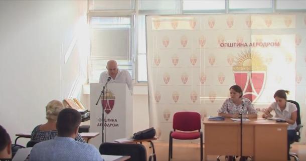 Советниците на ВМРО-ДПМНЕ АЕродром ја напуштија седницата: Македонија е единствена држава со политички затвореници