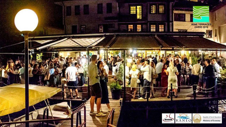 Претставени премиум вината на водечките винарници од Македонија