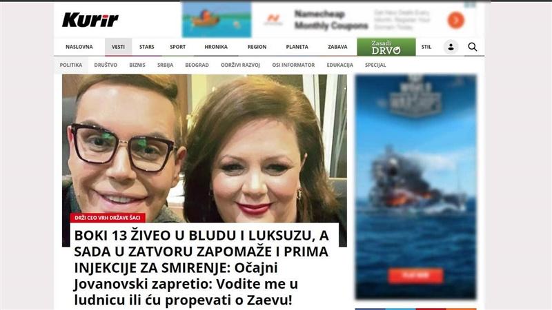 Рахиќ демантира: Боки не прима инекции и не побарал преместување на психијатрија