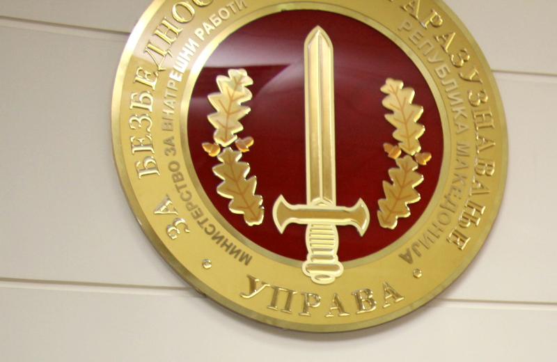 Агенти од УБК украле над 50 милиони денари