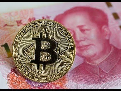 Кинезите лансираат сопствена дигитална валута