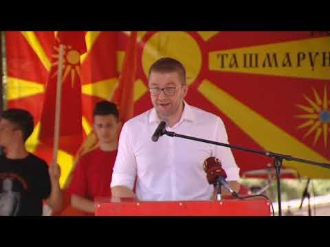 Мицкоски со делегација ќе го одбележи Илинден во Ташмаруништа