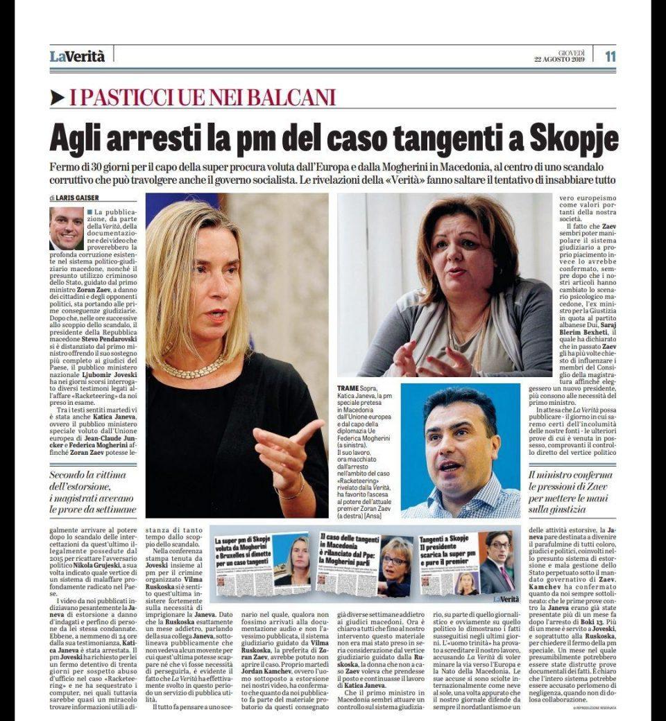 """""""Ла Верита"""": Јанева е осудена да стане громобран, не успеаја обидите да се заташка случајот"""