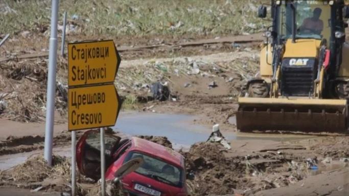 Три години од поплавите во Скопје во кои загинаа 22 лица