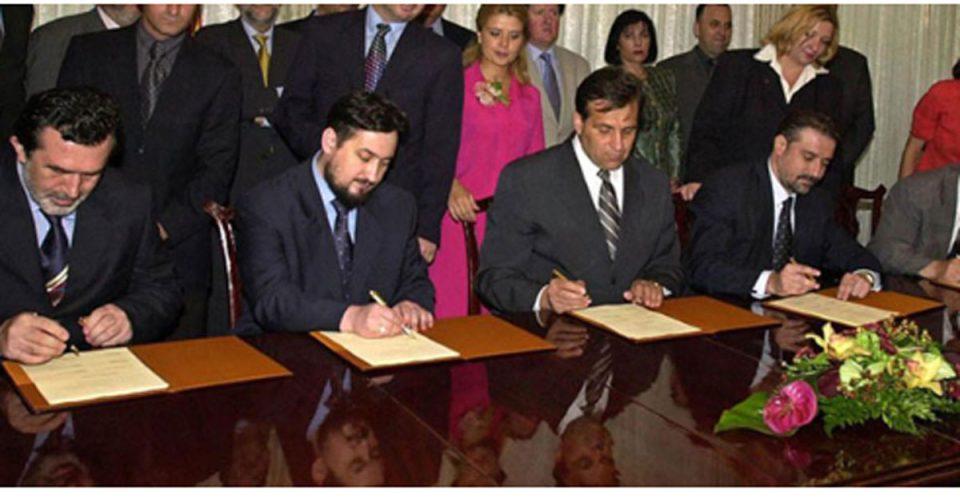 Осумнаесет години од потпишувањето на Рамковниот договор