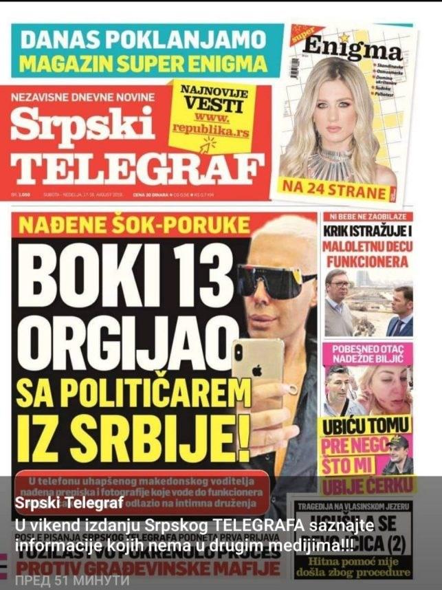 """Српски """"Телеграф"""" најавува бомба поврзана со """"Рекет"""": Боки 13 правел оргии со српски политичар!?"""