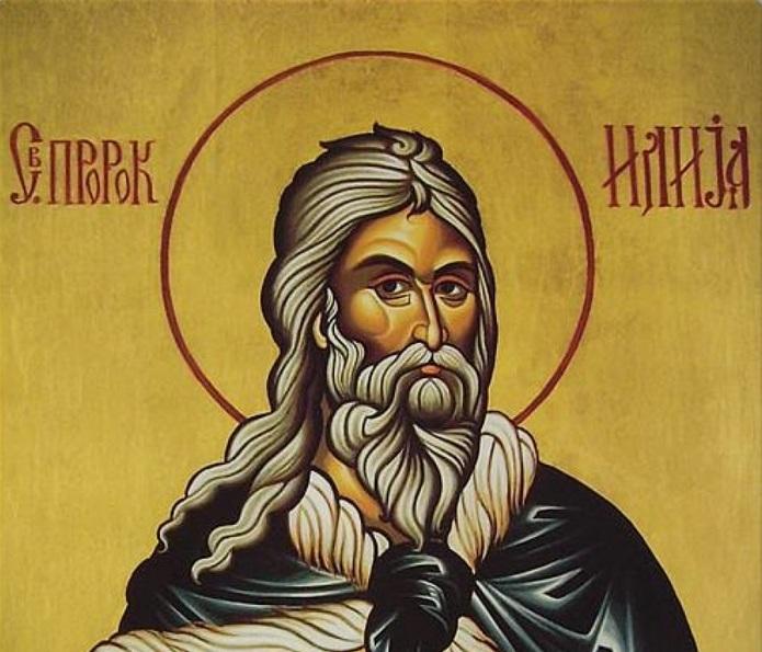 Утре е голем и тежок празник: На Свети Илија ова никако не смеете да го направите