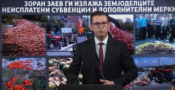 Tрипуновски: Власта наместо да им помогне, таа ги заплашува земјоделците кои си ги бараат ветените субвенции