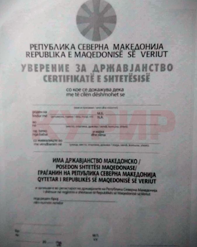 Во новото уверение за државјанство не постои македонско државјанство туку граѓанин на Република Северна Македонија
