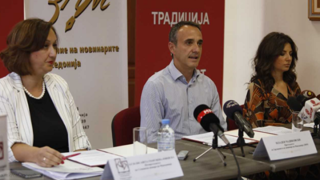 ЗНМ бара да се повлече конкурсот за нови членови во Надзорниот одбор на МРТ
