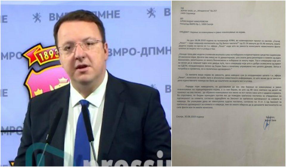 (ФОТО)По Вице и Зоран Заев му се заканува на Александар Николоски со тужба: Ова е обид за замолчување!