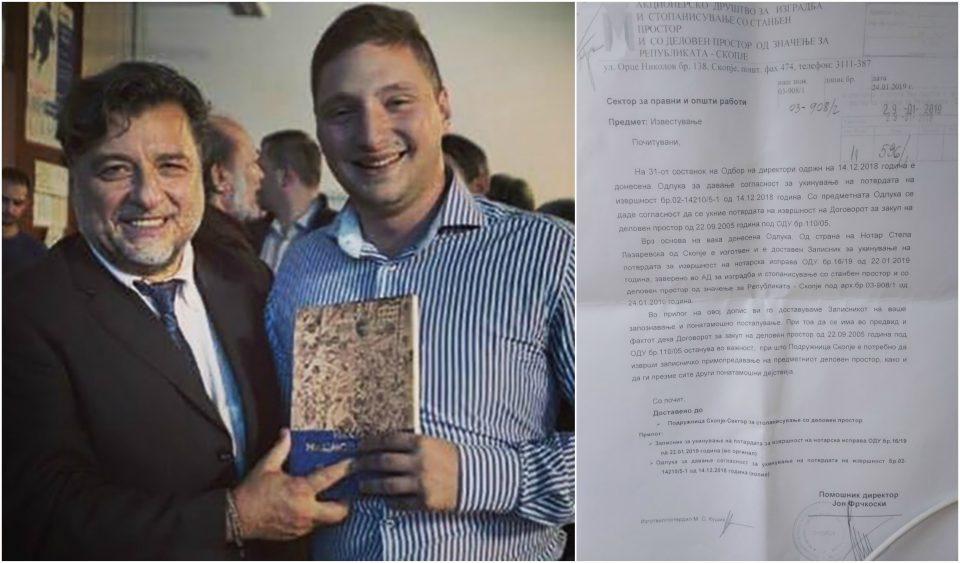 """Афера """"ОРФЕЈ"""": Синот на Фрчкоски сторил кривично дело – оштетен е буџетот!"""