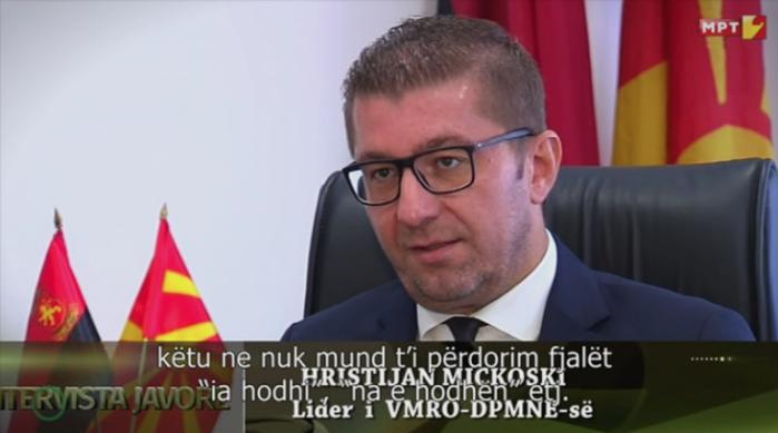 """Мицкоски: """"Рекет"""" не завршува со Боки 13, Зоки Кичеец и Катица Јанева – октоподот може да дојде до врхушката на власт"""