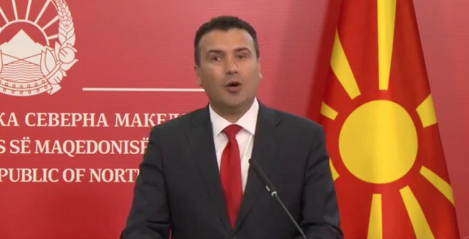 Заев: Бугарија ни испраќа сериозни пораки – верувам дека брзо ќе се најде решение за историските прашања